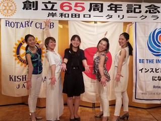 2019.5.18.パーティー演奏@アゴーラリージェンシー大阪堺