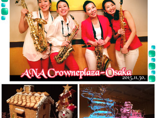 2015.11.30.「パーティー演奏」ANAクラウンプラザ大阪