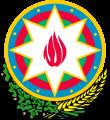 Emblem_of_Azerbaijan.png