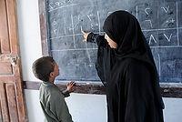 yemen-quality-education.jpg
