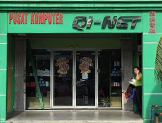 Qi-Net Shop.png