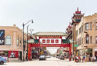 923-il_chi_chinatown_137799_5_1200x_cfit