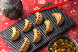 Shiitake Chinese Dumplings