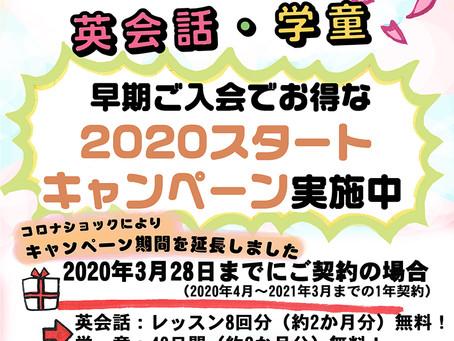 ☆マーベリック新春キャンペーン☆とってもお得です!!!