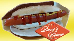 デイブズダイナーといえば『ハンバーガー』なんだけど