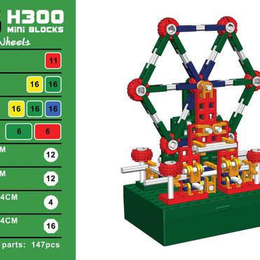 H300 Ferris Wheel 摩天輪