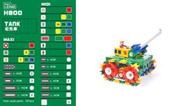 H800 Tank 坦克車