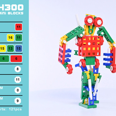 H300 Robot 機械人