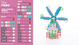 Lepao P880 Pink Ferris Wheel 夢幻摩天輪