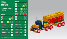 Lepao H800 CARGO TRUCK 貨櫃車
