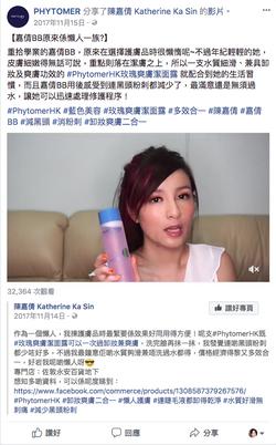 Facebook online broadcast