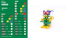 Lepao H800 Dragon 龍