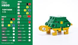 Lepao H800 TORTOISE 烏龜