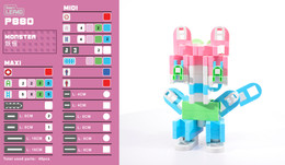 Lepao P880 Monster 妖怪