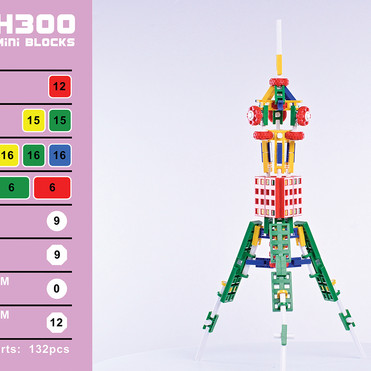 H300 TOWER 塔