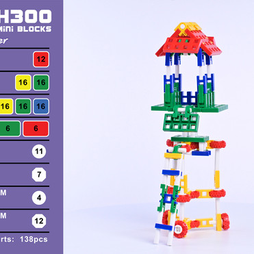 H300 WATCH TOWER 瞭望塔