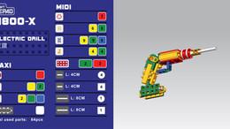 Lepao H800-X ELECTRIC DRILL 電鑽