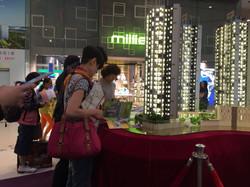 嘉華國際樓盤銷售