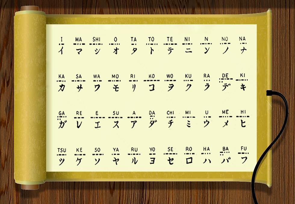 Japanese Morse Code.png