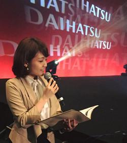 DAIHATSU社内向けイベントパーティー