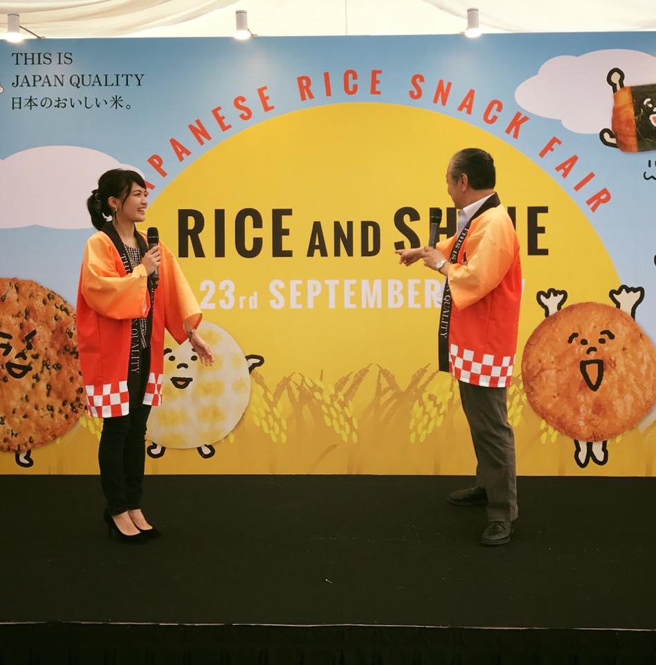 JRE(全国コメ・コメ関連食品輸出促進協議会)様による米菓のプロモーションイベント Rice and Shineにて