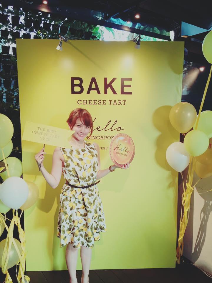 BAKE北海道チーズケーキ専門店オープニングイベント