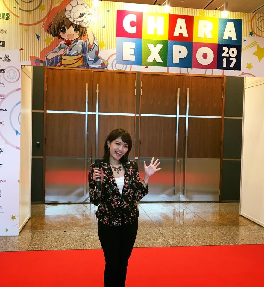 CHARA Expo 2017