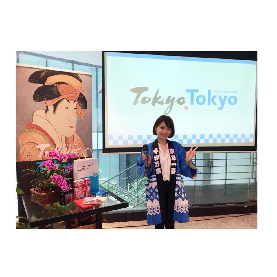東京都メディア向け観光PRイベント