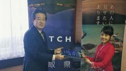 2018年1月鳥取県・野村副知事より「シンガポール鳥取県観光大使・STAR QUEEN」の任命を受けた。