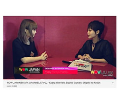 WOW JAPAN by AFA CHANNEL EP#02 きゃりーぱみゅぱみゅさん独占インタビュー