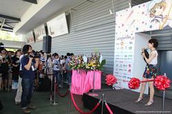 CHARA Expo 2015