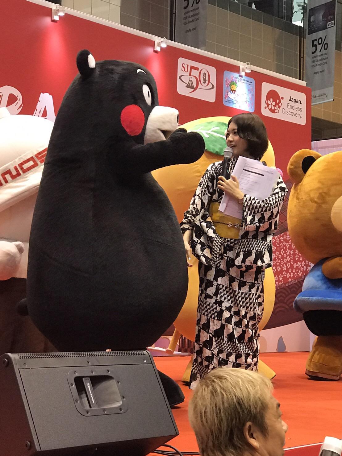 Japan Travel Fair 2015