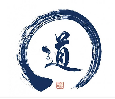 aikido calligraphy.png