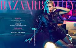 Harpers Bazaar, China.