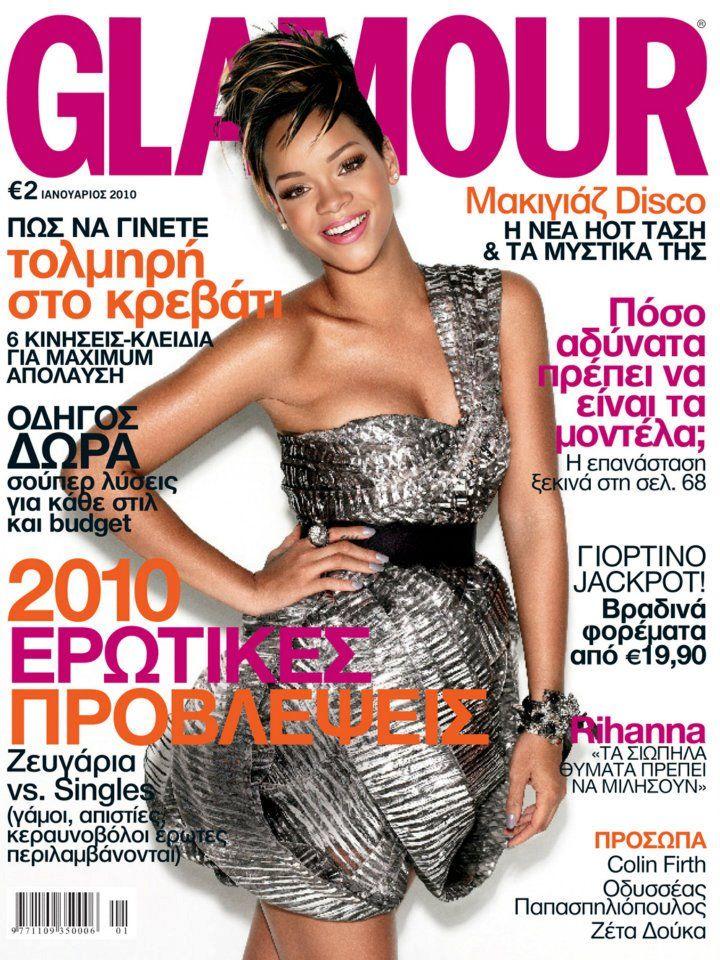 Glamour Magazine, Russia.Rhianna.