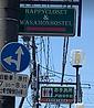 ホステルまでの道6.bmp