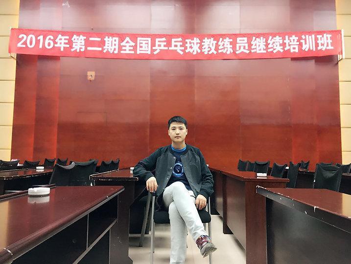 Coach Zhu Xiaoshuai