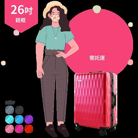 lggage-26.png