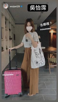 吳怡霈wuipei29.jpg
