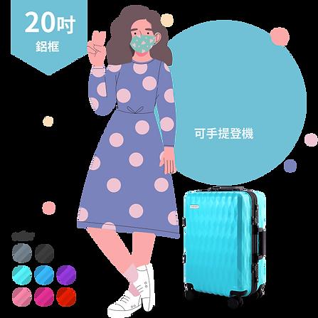 lggage-20.png