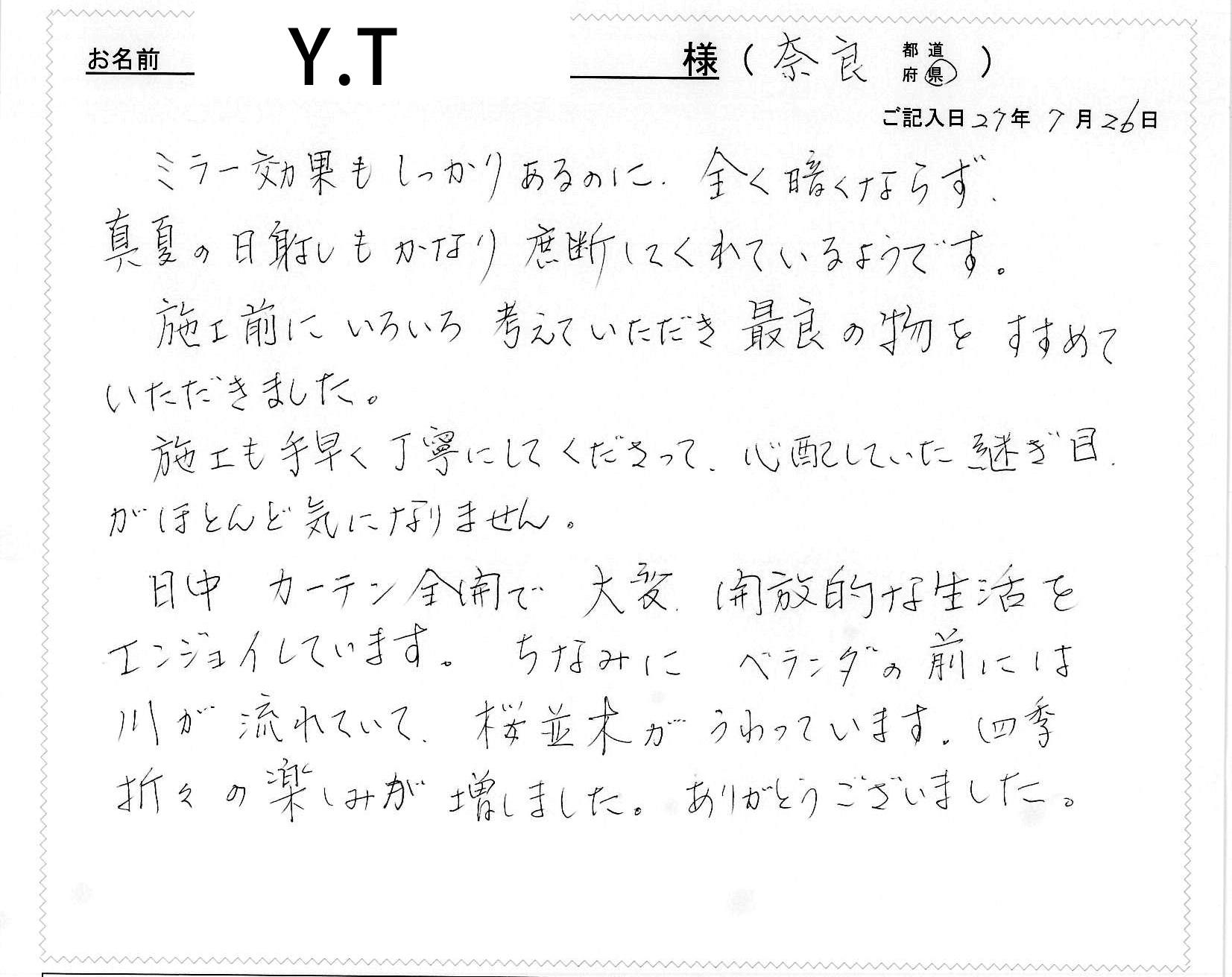 voice-2015-14