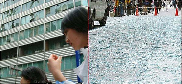 災害時 ガラスの危険