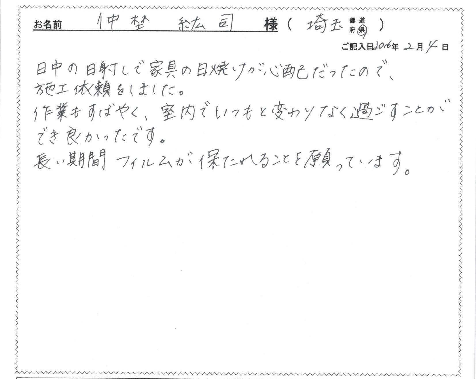 voice-2016-01