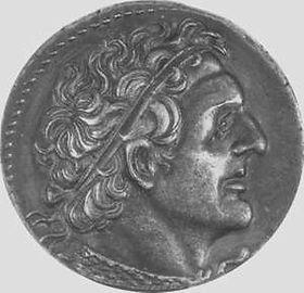 Ptolemy I Soter Alexandria Coin.jpg