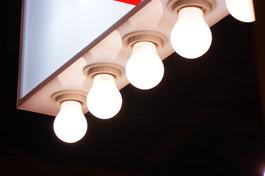 sign bulb