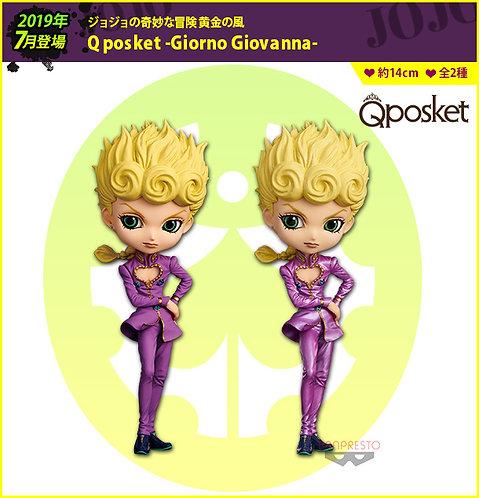 Q posket JOJO Series: Giorno Giovanna Ver.A