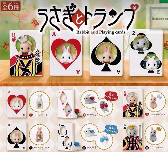 Rabbit and Playing Cards Blind (one)