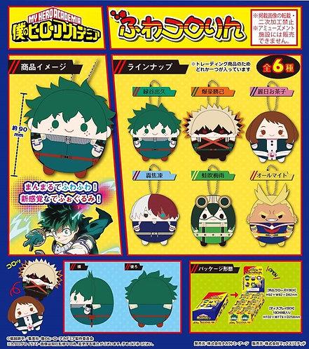 My Hero Academia Fuwakororin HA-05 (PO)