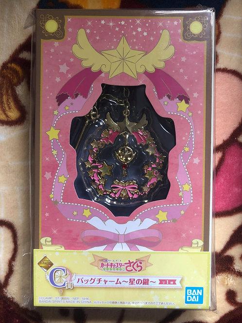 C Prize Cardcaptor Sakura Bag Charm
