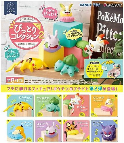 Re-ment Pokemon Fuchi ni Pittori Collection 2